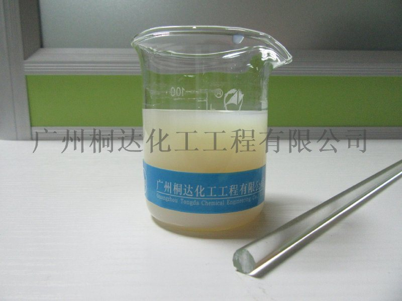 SSZ-133 水性丙烯酸树脂、水性丙烯酸乳液、水性树脂乳液  成膜性好;稳定性好;配漆后,漆膜的较为**,湿膜和干膜的透明性、硬度和抗刮伤等性能较佳。