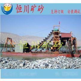 厂家直销链斗式淘金船 河沙采金船 大型淘金机械设备