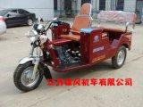 燃油残疾人老年人代步正三轮摩托车客货二用出租接送车载货摩托