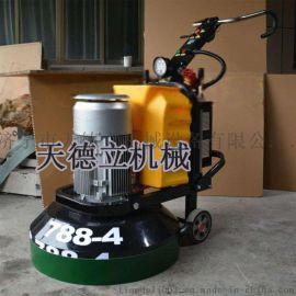 688/788型固化地坪打磨机 24磨头打磨翻新机