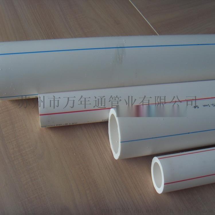 PP-R自來水管材/PP-R家裝管件/大口徑定製