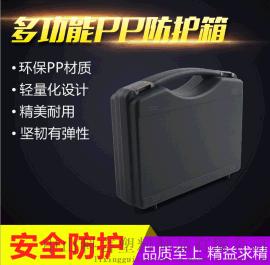 KY302手提塑料盒PP车载工具箱通用环保透明塑料箱可定制安全箱