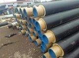 聚氨酯塑套钢保温管 塑套钢预制保温管 塑套钢直埋蒸汽保温管