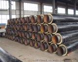 聚氨酯DN-100保溫管 玻璃鋼保溫管 集中管道聚氨酯保溫管