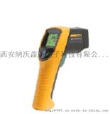 Fluke 561高端测温仪  红外线与接触式测温仪