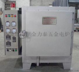 金属零配件专用小型箱式淬火炉