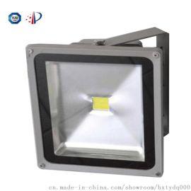 厂家直销COB投光灯 健康环保 显色性好 不易损坏