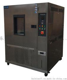 高低温箱、高低温试验机
