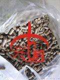 化驗稻殼顆粒熱值檢測儀器的視頻}木質顆粒燃料熱卡儀