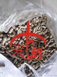 化验稻壳颗粒热值检测仪器的视频}木质颗粒燃料热卡仪