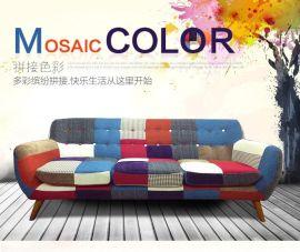 七彩拼色简易办公室客厅咖啡厅沙发 懒人北欧小户型布艺沙发