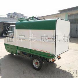 厂家供应全自动装卸式垃圾车电动三轮环卫车