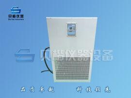 沈阳低温冷却液循环泵质优价廉 质量保证