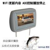 供應9寸頭枕廣告機計程車廣告機,液晶屏廣告機頭枕式 Wifi更新