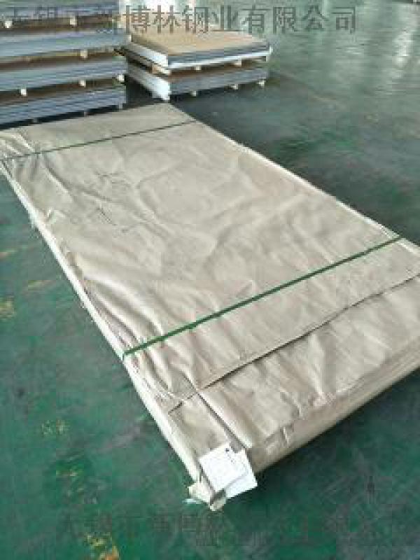 南京0.3-3.0厚度304不锈钢板,拉丝,抗指纹