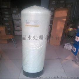 软化树脂罐  直径300的玻璃钢罐  厂家直销