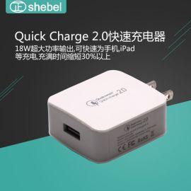 深圳正白ZB-C003手机usb充电器5v2a IPHONE手机充电器