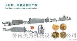 蒸煮燕麦压片机,营养早餐谷物玉米片燕麦片生产线,速溶玉米粥机器