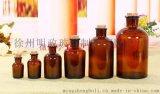 透明醫用廣口試劑瓶 化學瓶子實驗室磨口密封玻璃瓶小藥瓶