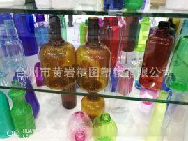 塑料瓶 塑料杯 塑料壶 辣椒瓶模具加工