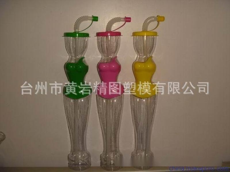 比基尼造型塑料瓶 創意塑料PET罐 糖果塑料瓶