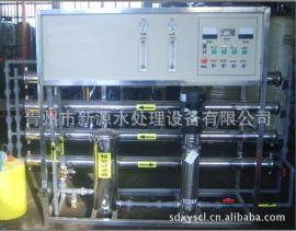供应内蒙古直饮水饮用水设备-潍坊新源