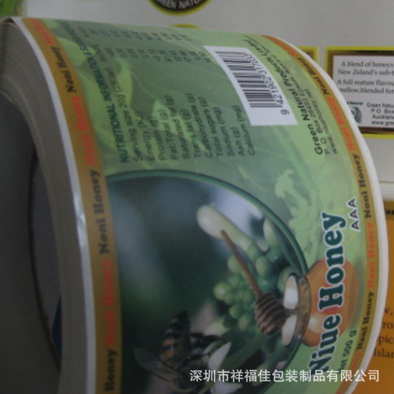 低价供应高品质不干胶标签 **表盘不干胶贴纸 卷装标签贴纸
