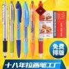 拉画笔 拉纸笔 抽拉宣传笔 广告笔  圆珠笔水性笔