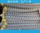勾花圍網 體育場用勾花網 鍍鋅養殖菱形勾花網