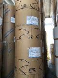 70克80克纸塑复合纸袋牛皮纸