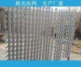 生产热镀板大号刺钉 全国供应镀锌小区防护刺钉
