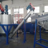 PP管材回收清洗线 塑料管材回收设备
