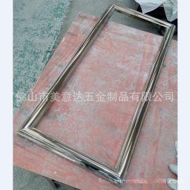 拉丝不锈钢相框 玫瑰金镜面不锈钢镜框 厂家定做 价格适惠