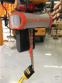 科尼1吨环链电动葫芦,科尼原装
