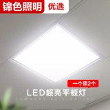 錦色照明300X300集成吊頂LED平板燈300X600集成吊頂LED面板燈