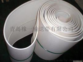 PVC白色隔板带 白色环形带 隔板带