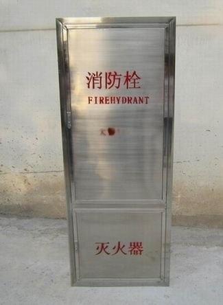 銅川不鏽鋼消防箱/銅川不鏽鋼加工/質量保證