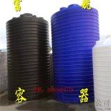 富航15T外加劑塑料桶