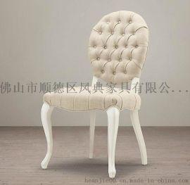 胡桃里音乐餐厅 繁花酒吧餐椅 美式乡村实木拉扣软包酒店休闲椅