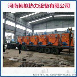 厂家直销燃油蒸汽发生器  液化气取暖炉