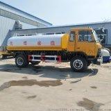 出售福田 喷洒车 定做5吨10吨洒水车