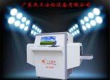 供應BG-X50G 型異物檢測機廣東兵工生產廠家