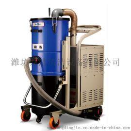 鼎洁盛世电瓶式工业吸尘器大功率移动式车间用除尘设备