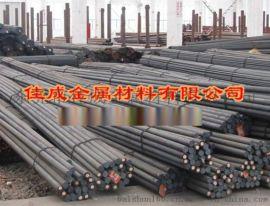 大量供应38CrMoAl圆钢