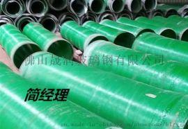 广州玻璃钢电缆管-夹砂管-玻璃钢管厂家