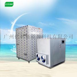 空气能土豆片烘干机果干热泵烘干除湿机组