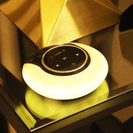 普智捷 台灯蓝牙音箱 智能触摸气氛灯蓝牙音箱音箱灯