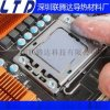 cpu导热硅脂LED导热硅脂散热膏 电熨斗用导热硅脂