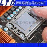 cpu導熱硅脂LED導熱硅脂散熱膏 電熨鬥用導熱硅脂
