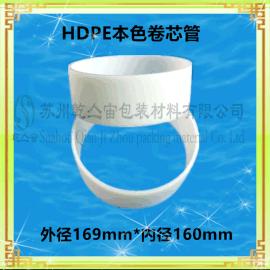 环保级HDPE塑料卷芯管 pvc abs塑料卷芯管 离心膜塑料卷芯管 塑料包装管